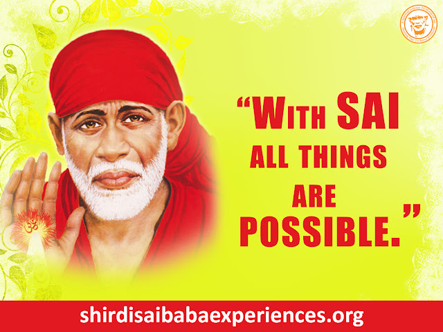 Prayer For Financial Difficulty - Anonymous Sai Devotee