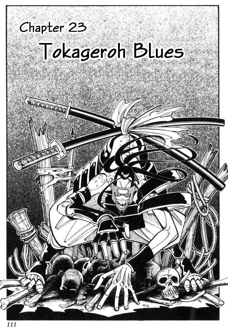 Shaman King [Vua pháp thuật] chap 23 trang 3