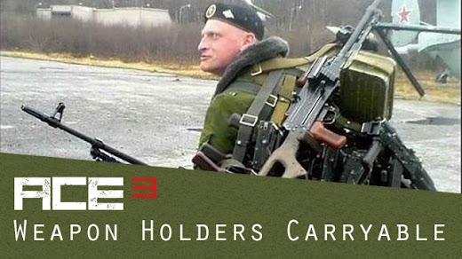 Arma3で武器を持ち運びできるMOD