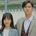 I am living with a Ghost - Chicago Typewriter: Episode 9 (Review + Romantic Kiss)