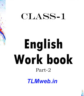 English work book prepared by P.Manohar Naidu ,Chittoor for Class 1   Current, relevant and interesting units and themes are covered. The examples and exercises are designed to teach grammar' build vocabulary' improve comprehension and develop writing skills. • This series provides for interesting learning and serves to sharpen a student's listening and observation skills. The varied exercises in this book build up interest and confidence' and cultivate a positive attitude towards language learning. • A glossary gives the meanings to selected words in this book. • Answers are provided for easy assessment.    Download.....English Work book