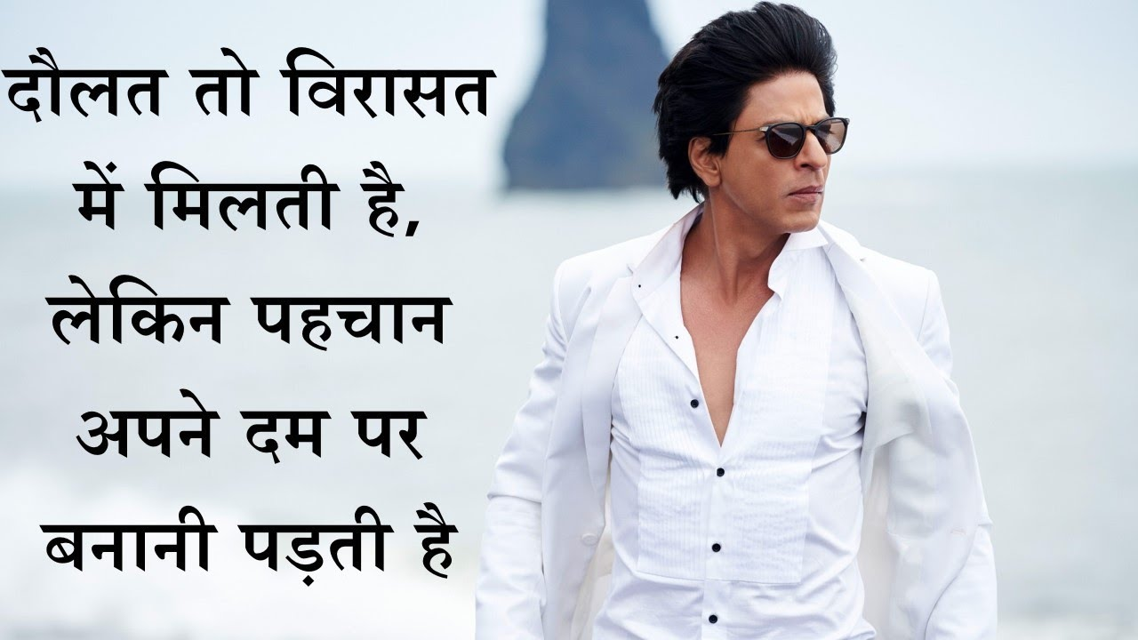 Hindi Attitude Shayari for Boys