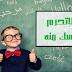 busuu تطبيق جديد لتعلم أكثر من 10 لغات عالمية وبطرق علمية دقيقة وبسيطة جداا لاتحرم نفسك منه