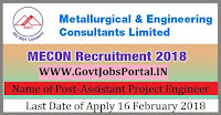 Metallurgical & Engineering Consultants Limited Recruitment 2018 – Assistant Project Engineer