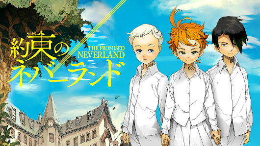 First Teaser for Upcoming Anime The Promised Neverland Unveiled