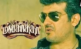 Ajith Mass Scenes | Mankatha Tamil Movie | Trisha | Arjun | Jayaprakash | Andrea | Venkat Prabhu