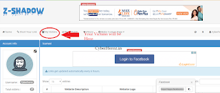 Hack Facebook account, Hack Fb Id, how to hack a facebook account, how to Hack fb if easily via mobile, Z Shadow facebook hacking