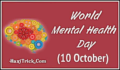 World Mental Health Day 10 October 2019 Kab Kyu Kaise Manaya Jata Hai Hindi Images