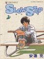 Slow Step
