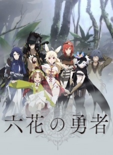 Rokka no Yuusha Batch