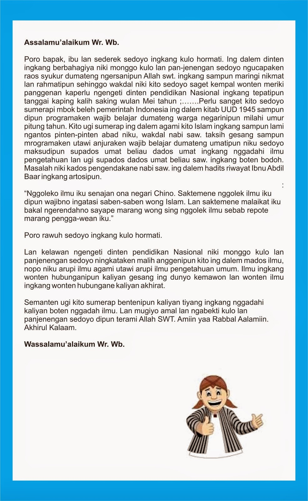 Contoh Pidato Hari Pendidikan Nasional Bahasa Jawa