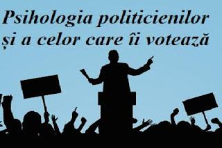 Psihologia politicienilor și a celor care îi votează