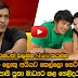 The youngest son of Mahinda media exposure