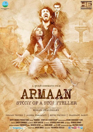 Armaan Story of a Storyteller 2017 Gujarati 300MB WEB-DL 480p