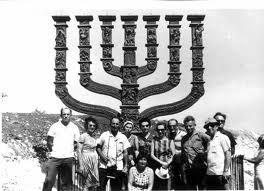 #Sionismo Trabalhista ou Socialista