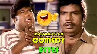 Goundamani Senthil Comedy | COMEDY BYTES | Maharasan | Tamil Super Comedy