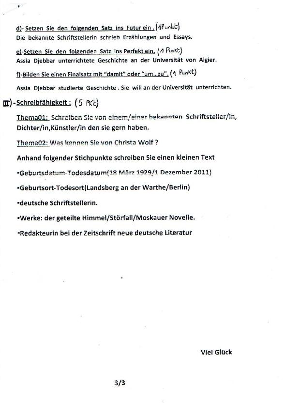 مسائل اللغة الألمانية للسنة الثالثة ثانوي