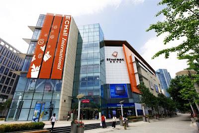 領展房產基金 823 北京歐美匯購物中心 EC Mall