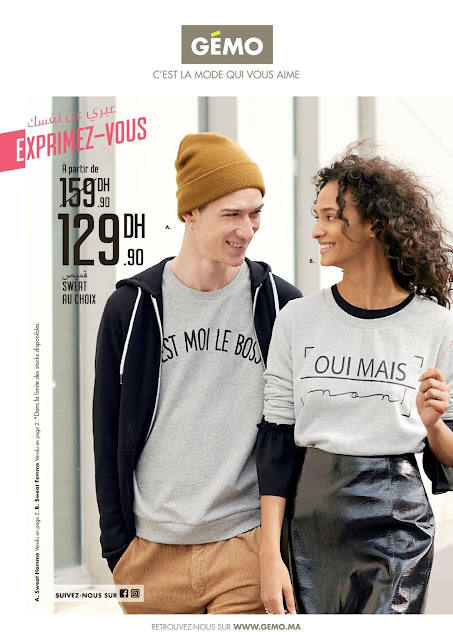 catalogue gemo maroc mars 2018