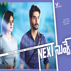 next nuvve (2017) Telugu Movie Audio CD Front Covers, Posters, Pictures, Pics, Images, Photos, Wallpapers