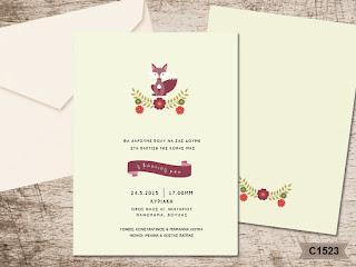 greek christening invitations fox themed for girl