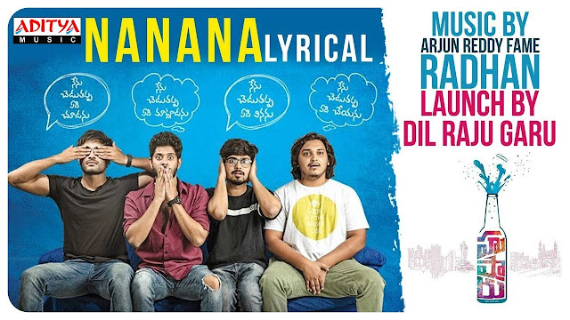 Na Na Na Telugu Song Lyrics - Hushaaru (2018)