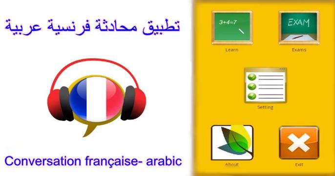 تحميل كتب اندرويد عربية