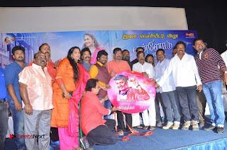 Ennodu Nee Irundhaal Tamil Movie Audio Launch  0061.jpg