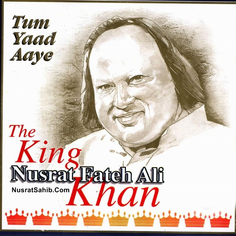 Pyaar Ek Phool Hai Lyrics Translation in English & Hindi Nusrat Fateh Ali Khan [NusratSahib.Com]