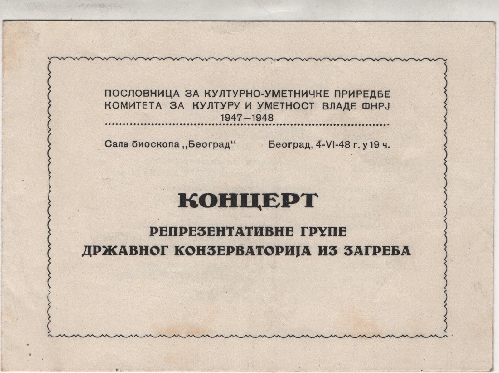 Bijelo Dugme 5. April '81.