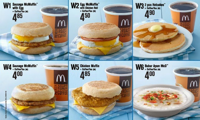 coupons for mcdonalds breakfast printable