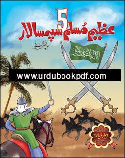 5 Azeem Muslim Sipah Salar Read online pdf download