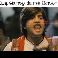 Tamil Comedian Fb Comments Facebook Photo Comments