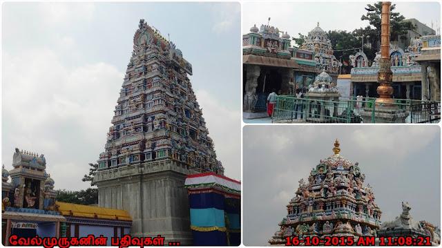 Koyambedu Shiva Temple