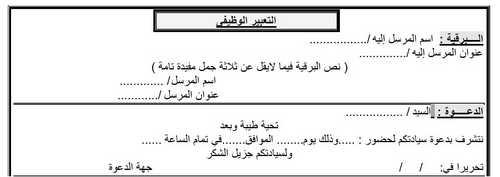 مراجعة ليلة امتحان اللغة العربية للثانوية العامة 2018