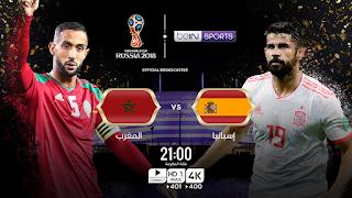 نتيجه مباراه المغرب و اسبانيا اليوم 25-6-2018 التي انتهت بنتيجه 2 - 2