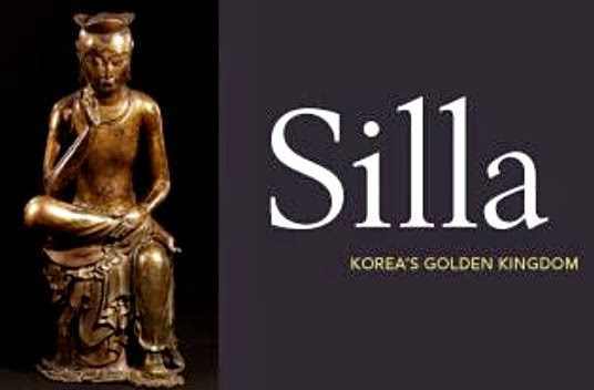 'Silla: Korea's Golden Kingdom' at The Metropolitan Museum of Art