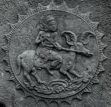 Majapahit Prana