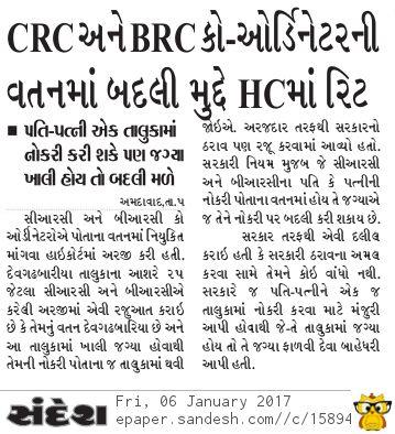 CBR & BRC Badli Mudde HC Ma Rit