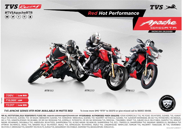 TVS Apache series RTR bike| Dussehra festival offers | September 2017