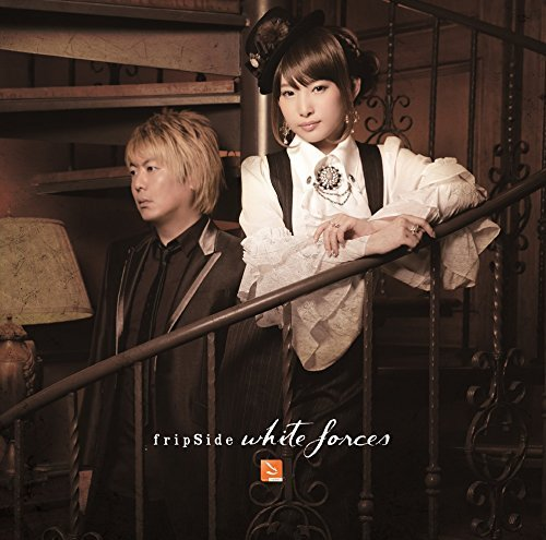 [Single] fripSide – white forces (2016.02.10/MP3/RAR)