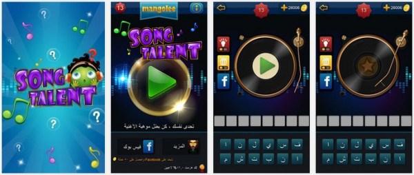 لعبة رائعة للاستماع للاغاني العربية و تخمين الاسم الصحيح  Song Talent
