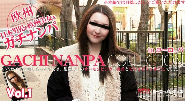 kin8tengoku No.1193 Amy 12070