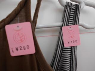 中古品のワンピース2着の価格です。120㎝