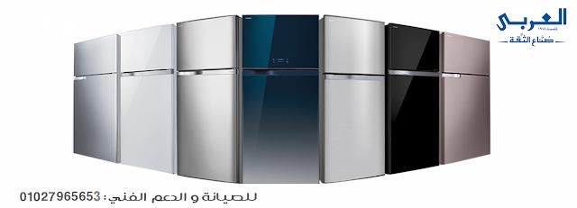 الإستخدامات الخاطئة التي تضر بالثلاجة توشيبا - مركز صيانة توشيبا العربى