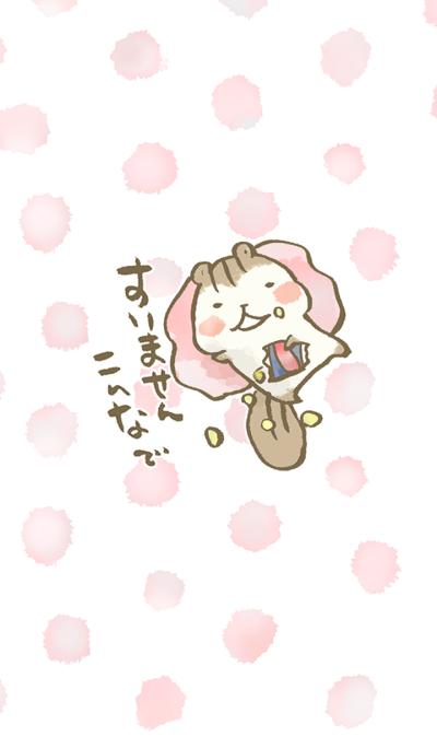 The cute chipmunk Ristam -DARADARA-