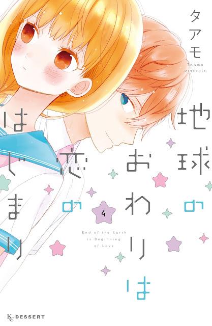 Taamo finalizará Chikyuu no Owari wa Koi no Hajimari