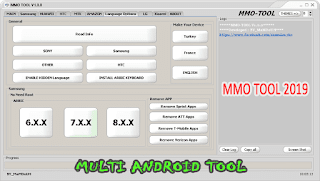 MMO Tool V1.0.0 2019 Multi Android Tool