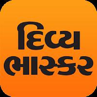 Download Danik Bhaskar app and get Mobikwik/Paytm 50 Rs Voucher