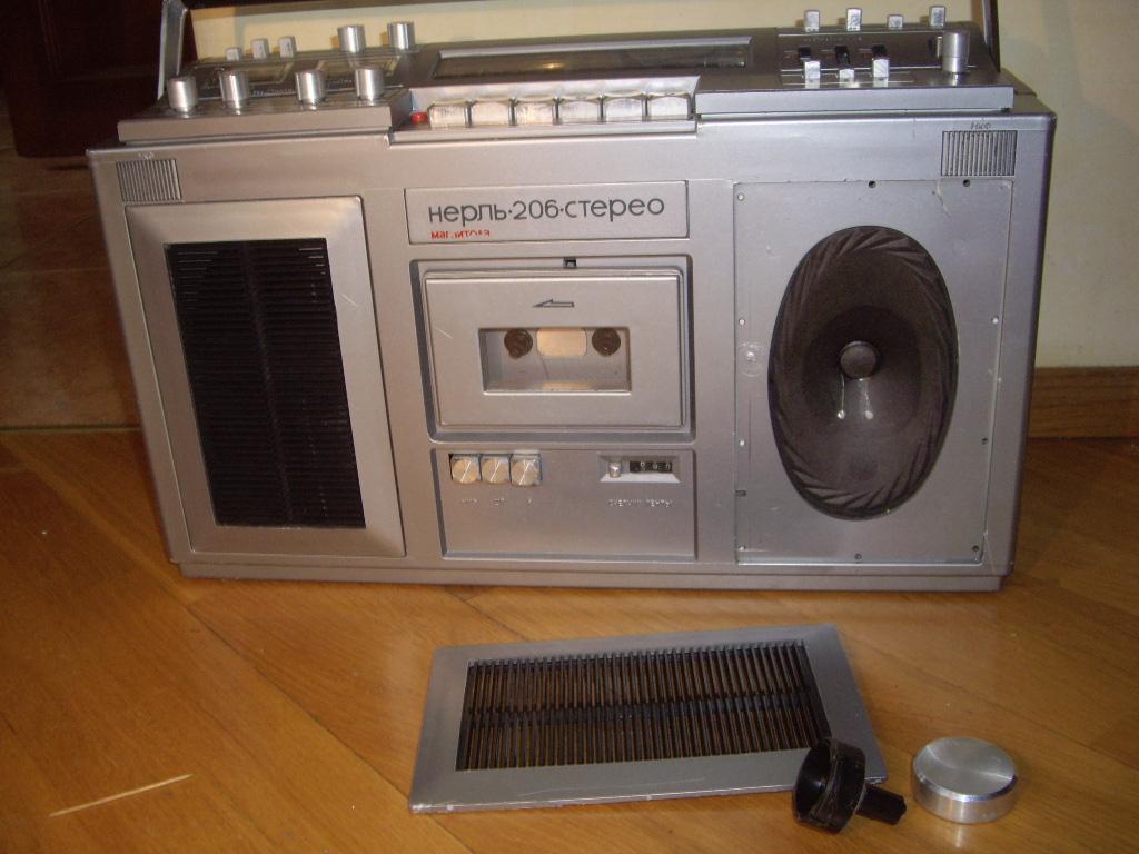 Принципиальная схема магнитофона нерль рм-206 стерео